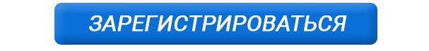 /away.php?to=http%3A%2F%2F%EB%E5%E2%E8%F2%E0%F1.%F0%E5%F1%F3%F0%F11.%F0%F4