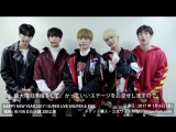 HAPPY NEW YEAR 2017 ! SUPER LIVE SNUPER &amp KNK japan kamon  jap