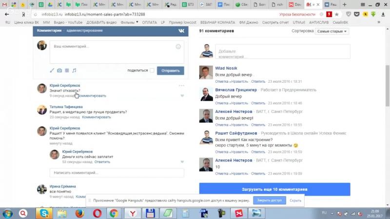 БТ3 Поиск клиентов