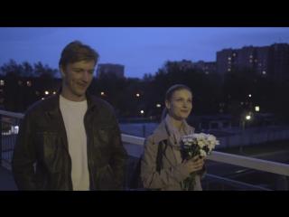 Подари мне немного тепла (2013) мелодрама