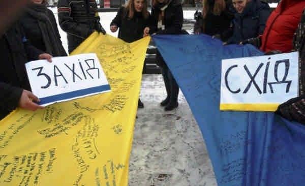 Прогноз на 2017 год: Донбасс отойдёт к России