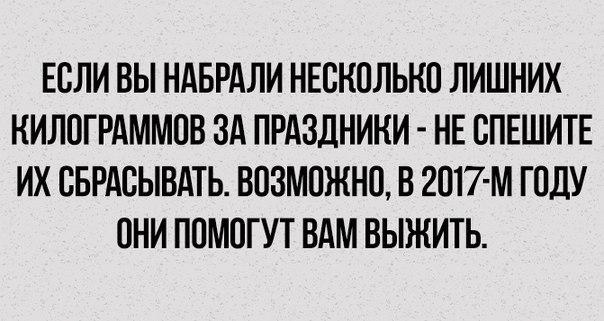 https://pp.vk.me/c604816/v604816827/25572/rEWzSvRsb1E.jpg