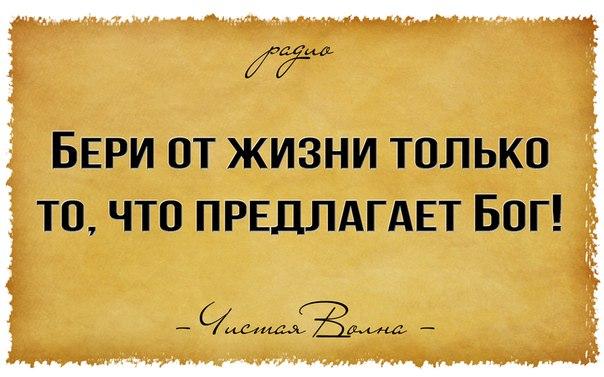 Фото №456240145 со страницы Виктории Брылевой