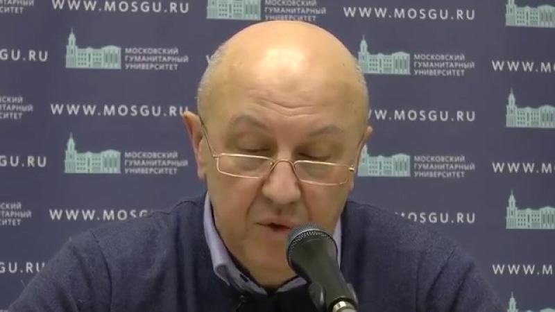Андрей Фурсов. 1917 - 2017_ Кланово-олигархический режим тогда и сейчас
