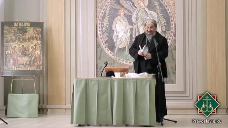 Святитель Григорий Палама и его богословие. Еп. Афанасий (Евтич)