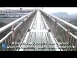 Консольный стеклянный мост в городе Чунцин