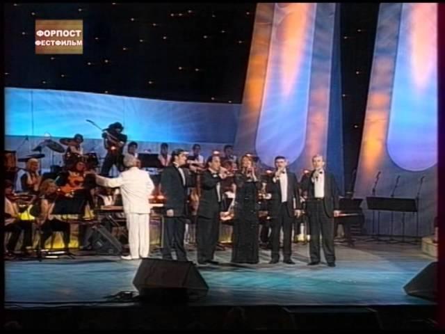 Ия Нинидзе и ансамбль ОРЭРА - Тбилисо - (Р. Лагидзе - П. Грузинский)