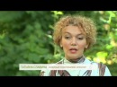 Как завоевать любовь с помощью феромонов Программа Ранок з Україною