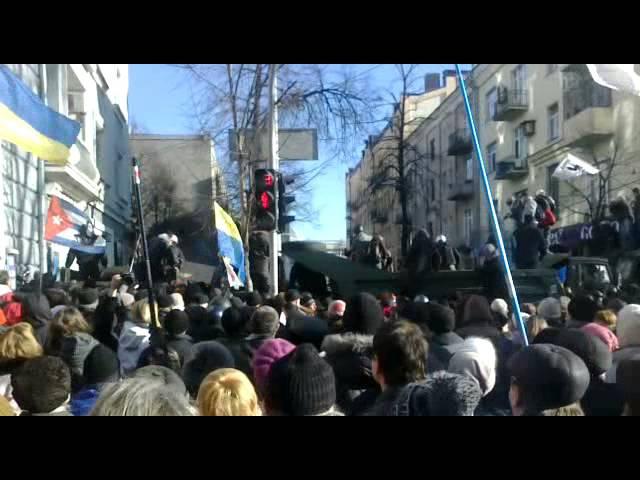 18 02 2014 Київ перехрестя Інститутської і Шовковичної Мирний наступ Як все почина