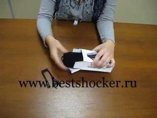 Электрошокер iPhone