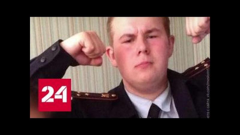 Самозванец в полиции: подросток год выдавал себя за оперативника