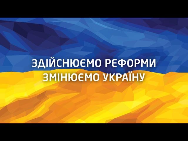11.00 Прес-конференція Прем'єр-міністра України Володимира Гройсмана