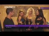 ВИА Гра - интервью с концерта в Одессе, клуб Итака 13.08.2016 LOUNGENEWS