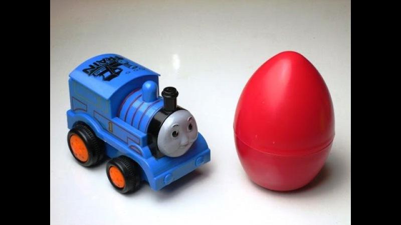 Паравозик Томас Тачки Машинки Игрушки Видео Распаковка Яйца С Сюрпризом Nesting Eggs