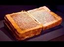 Ученые нашли в книге Еноха ответ на главный вопрос о происхождении человека ! Сек...