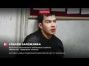 Стали известны детали задержания злоумышленника на юге Москвы
