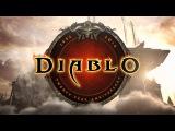 Diablo 20th Anniversary Retrospective