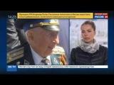 На Украине хотят посадить 94-летнего ветерана МГБКГБ Бориса Стекляра