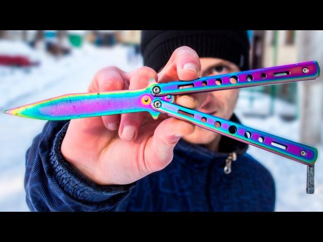 Нож бабочка с Алиэкспресс! Нож в расцветке градиент. Обзор Три трюка!