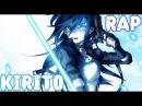 Русский Аниме Реп про Кирито из Мастера меча онлайн Кавер AMV Kirito Rap Cover 2016