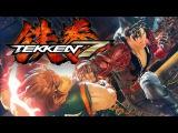 Tekken 7: интервью с Кацухиро Харадой