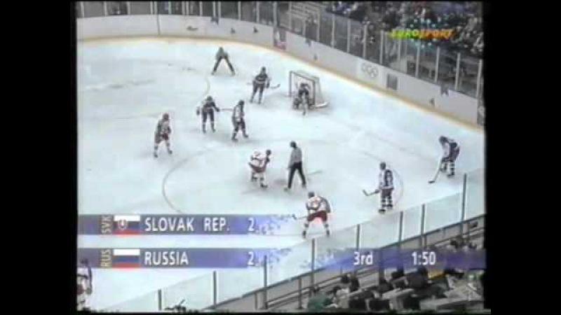 23.02.1994 г. ОИ в Лиллехаммере, четвертьфинал, матч Словакия - Россия (2:3).