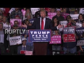 США: «Отмена выборов» и отдал его мне - Трамп на митинге в Толедо, Огайо.