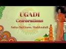 Ugadi Celebrations Day 02 Morning 29th March 2017