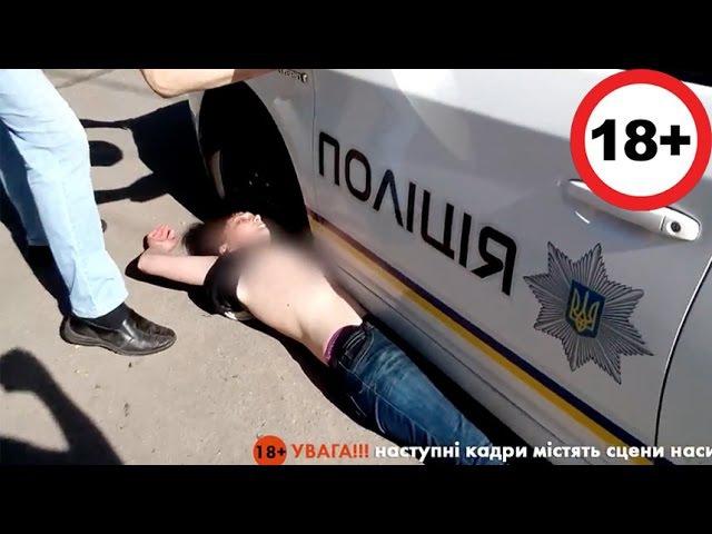 Украинская полиция раздавила девушку в Запорожье