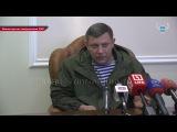 Глава ДНР об аресте журналистов в Голландии, ведущих независимое расследование ...