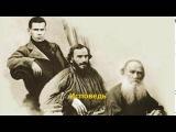 Исповедь - Лев Николаевич Толстой русская классика