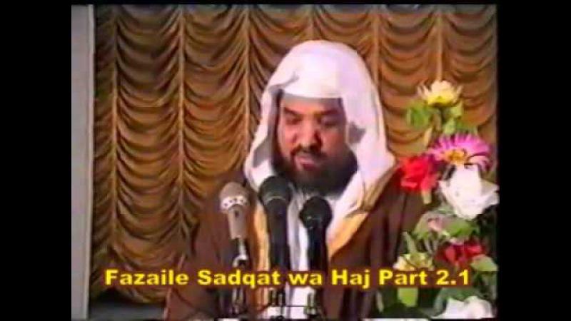 Tablighi Nisab 12-12 Tablighi Jamaat Ki Fazail Amaal Ki Haqeeqat Sheikh Meraj Rabbani