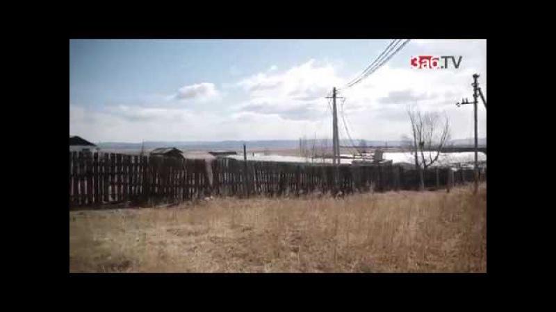 Китайцы вырезают русских в ЗАБАЙКАЛЬЕ