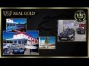 Презентация компании Real Gold от VipClub
