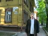 Экскурсия по Томску. (Возле лицея)