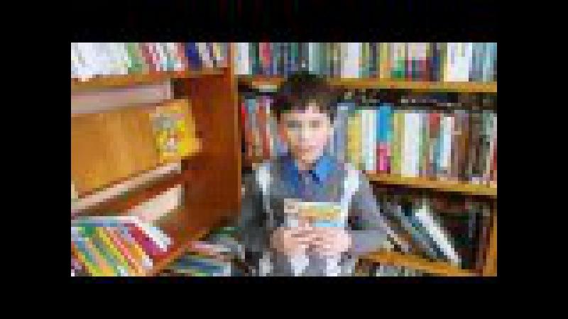 Библио SUN рекомендует :Джеронимо Стилтон. Секретный агент ООК