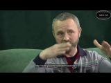 Сергей Данилов и Сергей Стрижак. Встреча - беседа