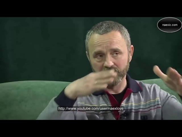 Сергей Данилов и Сергей Стрижак Встреча беседа