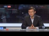 Мураев Если снять неприкосновенность с депутатов, мы получим 450 баранов в сесси ...