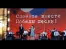 """Мария Панюкова, Рагда Ханиева, Ивайло Филиппов - """"Журавли"""""""