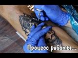 Процесс нанесения татуировки череп, школа тату.