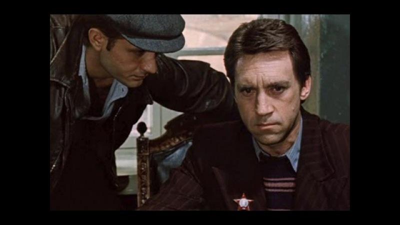 «Место встречи изменить нельзя», 1-я серия, Одесская киностудия, 1979, HD