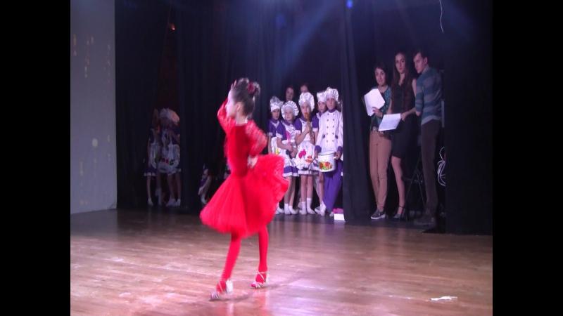 Латин шоу Сыщик,Алексова Мария 6 лет,постановка .Романова Яна