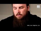 Об астрологии. Священник Максим Каскун