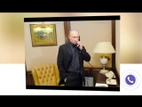 поздравление от Путина В.В.
