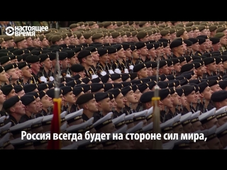Речи президентов экс-СССР к 9 мая