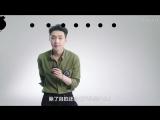 170515 EXOs Lay @ Huawei Nova 2 Quick Q/A