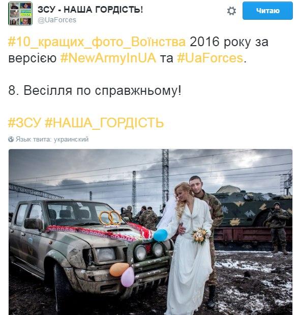 26 участников АТО на Харьковщине заключили договоры покупки жилья по областной программе, - Светличная - Цензор.НЕТ 5782