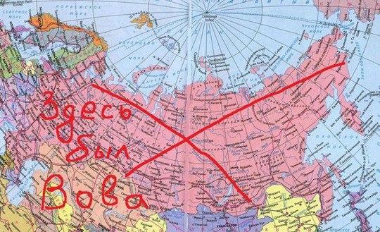 Путину нужен враг, а Европе поддержка со стороны США, - глава МИД Польши - Цензор.НЕТ 6486