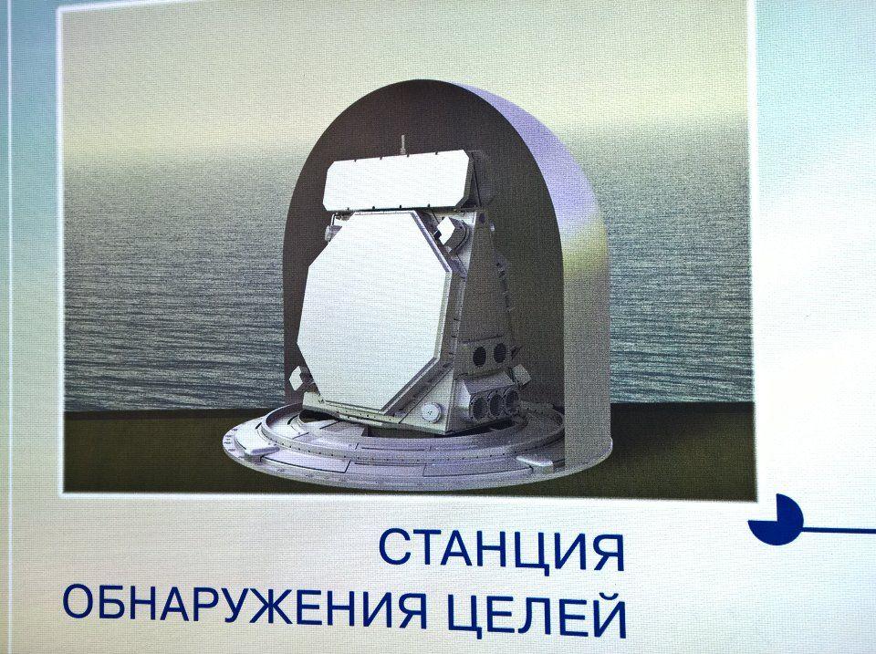 Orosz hadiflotta DI4MFi4lQ3g